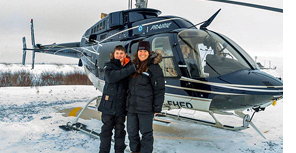 Family Helicopter Tour of Churchill