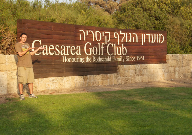 Golf courses in Israel? I was shocked and delighted at the same time.