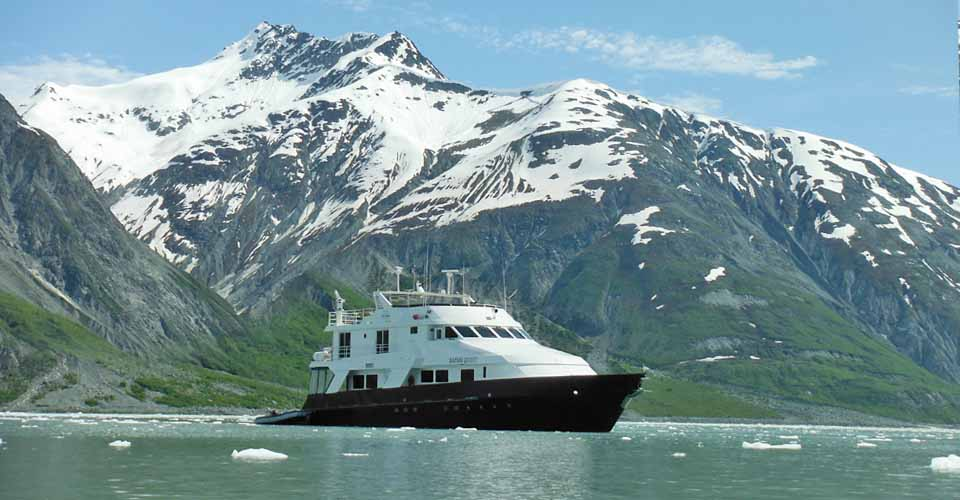 Margerie Glacier, Alaska, USA