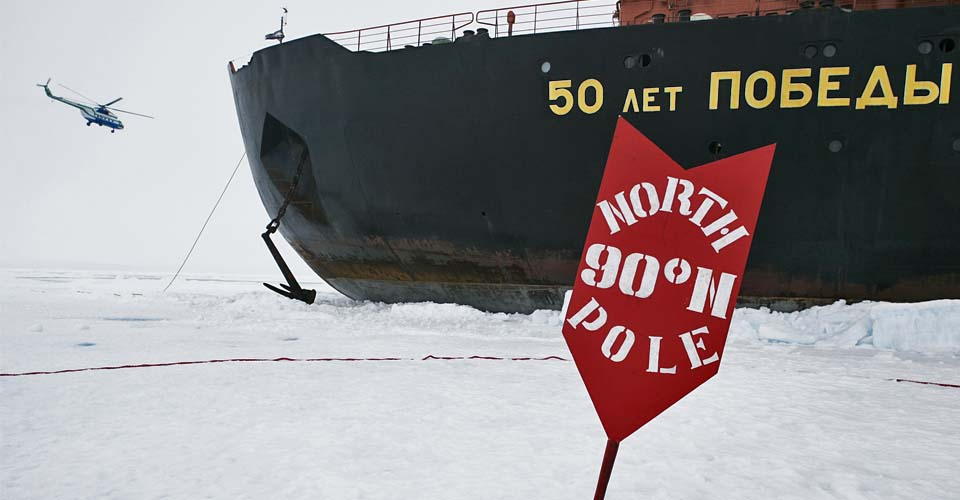50 Years of Victory, North Pole